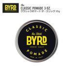 【あすつく対応】BYRD,バード,ワックス,ポマード,整髪料●BYRD CLASSIC POMADE クラシックタイプ 70g