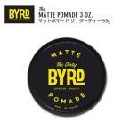 【あすつく対応】BYRD,バード,ワックス,ポマード,整髪料●BYRD MATTE POMADE マットタイプ 70g