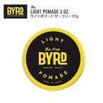 【あすつく対応】BYRD,バード,ワックス,ポマード,整髪料●BYRD LIGHT POMADE ライトタイプ 70g