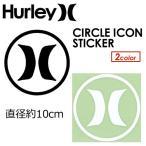 【あすつく対応】Hurley,ハーレー,ステッカー●CIRCLE ICON STICKER HACRCLIC