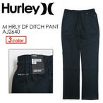 あすつく Hurley ハーレー イージーパンツ NIKE DRI-FIT 18ho sale/M HRLY DF DITCH PANT AJ2640