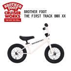 送料無料 バランスバイク キックバイク ストライダー 自転車 子供用 キッズ用 sale/BROTHER FOOT THE FIRST TRACK BMX XX MAT WHITE