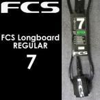 リーシュコード,パワーコード,FCS,エフシーエス●Regular 7ft