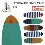 CARAVEL カラベル ボードケース ニットケース レトロ オルタナティブ ミッドレングス ロング/LOWGAUGE KNIT CASE 6.6
