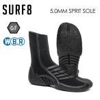 SURF8 サーフエイト 防寒対策 ブーツ/5mm スプリットソールブーツ 遠赤起毛 NANORED 89F1R3