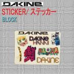 DAKINE/ダカイン STICKER/ステッカー BLOCKサーフィン12