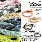 Ettika/エティカ【Vintage Ribbon&Rhinstone Crystal Bracelet】【a】B625 ヴィンテージリボン ブレスレット