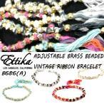 Ettika/エティカ【Adjustable BrassBeaded Vintage Ribbon Bracelet】【a】B686 ヴィンテージリボン ブレスレット スタッズ