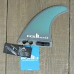 FCS2 FIN/エフシーエス2 ロングボード用フィン HARLEY 5.5 PG Performance Glass/パフォーマンスグラス ハーレー ボックスフィン/センターフィン/サーフボード用