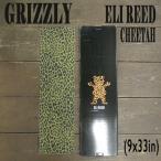 GRIZZLY/グリズリー【ELI REED CHEETAH】 9x33 グリップテープ/デッキテープ スケートボードデッキ用/DECK スケボーSK8