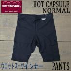 HOT CAPSUEL/ホットカプセル ショートパンツ PNATS 防寒用インナーウェア NORMAL/ノーマル  サーフパンツ/ウェットスーツのインナー メンズ レディース