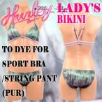 HURLEY/ハーレー 新作レディース BIKINI TO DYE FOR SPORT BRA/STRING PANT PUR 女性用 水着 ビキニ