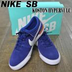 ショッピングNIKE NIKE SB/ナイキ エスビー KOSTON HYPERVULC BLUE VOID/VAST GREY-MONARCH 靴 スケートボードシューズ スニーカー 送料無料