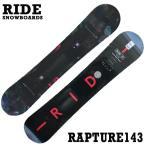 RIDE ライド   RAPTURE ラプチャー   18-19   143cm
