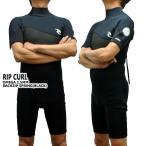 RIP CURL リップカール 1.5mm OMEGA S S BACK ZIP BLACK SPRINGSUIT スプリング WET SUITS ウェットスーツ 男性用 メンズ