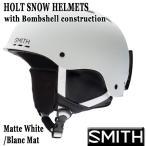 SMITH/е╣е▀е╣ HOLT SNOW HELMETS  е╪еыесе├е╚ MATTE WHITE SNOWBOARDS е╣е╬е▄═╤ ┬ч┐══╤ └у╗│ 17-18ете╟еы