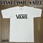 ショッピングvans VANS/バンズ VANS CLASSIC S/S TEE WHITE メンズ Tシャツ 男性用 T-shirts 半袖 ロゴ