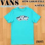 ショッピングVans VANS/バンズ VANS OTW LOGO FILL S/S TEE TEAL/DRESS BLUES BONSAIL メンズ Tシャツ 男性用 T-shirts 半袖 ロゴ