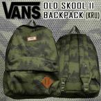 ショッピングvans VANS/バンズ ヴァンズ OLD SKOOL 2 BACKPACK KRU 鞄 リュック バックパック