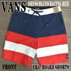 ショッピングVans VANS/バンズ ERA PANEL BOARDSHORTS DRESS BLUES RACING RED 男性用 サーフパンツ ボードショーツ トランクス 海水パンツ 海パン 水着