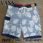 ショッピングVans VANS/バンズ MODEL T BOARDSHORTS BLUE ASHES 男性用 サーフパンツ ボードショーツ トランクス 海水パンツ 海パン 水着