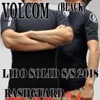 値下げしました!VOLCOM/ボルコム メンズ半袖ラッシュガード LIDO SOLID S/S BLACK RASHGUARD DSRUPF50+ 男性用水着 UVカット 111800