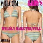 ショッピングボルコム VOLCOM/ボルコム 新作レディース BIKINI WILDLY BARE TRI/FULL BBL 女性用 水着 ビキニ