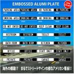 アメリカンハウス28種 雑貨 インテリア 看板 エンボス加工 アルミプレート 標識 ディスプレイ