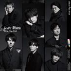 CD/Kis-My-Ft2/Luv Bias (通常盤)