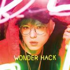 CD/Shuta Sueyoshi/WONDER HACK (CD+DVD(スマプラ対応))