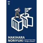DVD/槇原敬之/Makihara Noriyuki Concert Tour 2019