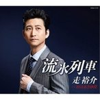 CD/��͵��/ήɹ��� (�λ�����/�������)