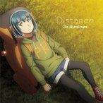 CD/村川梨衣/Distance (通常盤)
