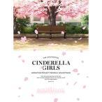 CD/田中秀和/THE IDOLM@STER CINDERELLA GIRLS ANIMATION PROJECT ORIGINAL SOUNDTRACK (3CD+Blu-ray Audio)