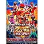DVD/キッズ/4週連続スペシャル スーパー戦隊最強バトル!!