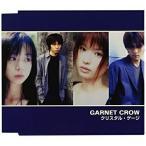 CD/GARNET CROW/クリスタル・ゲージ
