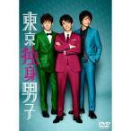 【取寄商品】DVD/国内TVドラマ/東京独身男子 DVD-BOX (本編ディスク4枚+特典ディスク1枚)