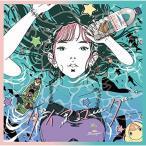 CD/ASIAN KUNG-FU GENERATION/ダイアローグ/触れたい 確かめたい (通常盤)