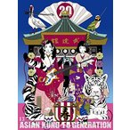 BD/ASIAN KUNG-FU GENERATION/映像作品集13巻 〜Tour 2016 - 2017 「20th Anniversary Live」 at 日本武道館〜(Deluxe Edition)(Blu-ray)