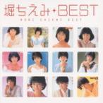 CD/堀ちえみ/堀ちえみ ベスト