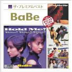 CD/BaBe/ザ プレミアムベスト BaBe