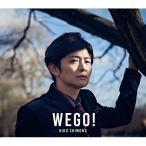 「CD/下野紘/WE GO! (CD+DVD) (初回限定盤)」の画像