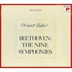 ▼CD/ブルーノ・ワルター/ベートーヴェン:交響曲全集・ヴァイオリン協奏曲 (7ハイブリッドCD+2CD) (完全生産限定盤)