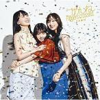 CD/乃木坂46/ごめんねFingers crossed (CD+Blu-ray) (TYPE-B)