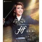 【取寄商品】BD/趣味教養/ミュージカル・シンフォニア 『f f f-フォルティッシッシモ-』 〜歓喜に歌え!〜 レビュー・アラベスク(Blu-ray)