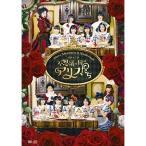 演劇女子部 不思議の国のアリスたち   DVD