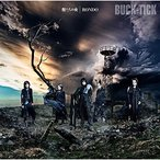 ▼CD/BUCK-TICK/獣たちの夜/RONDO (SHM-CD) (通常盤)