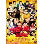 DVD/邦画/今日から俺は!!劇場版 (通常版)