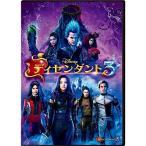 DVD/海外TVドラマ/ディセンダント3
