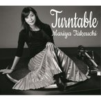 CD/竹内まりや/Turntable (解説付)